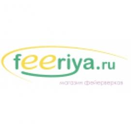 Feeriya