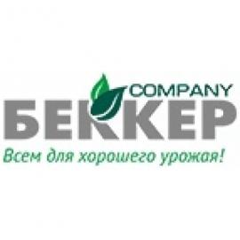 Беккер KZ
