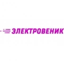 Электровеник