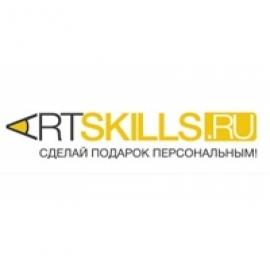 Artskills