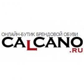 Calcano