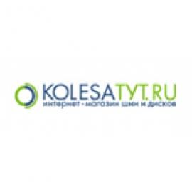 KOLESATYT.RU
