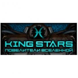 Kingstars (Повелители вселенной)