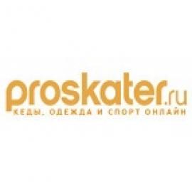 Proskater
