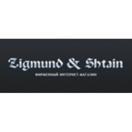 Zigmund and Shtain