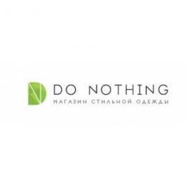 Do Nothing (ex.Стиляги)