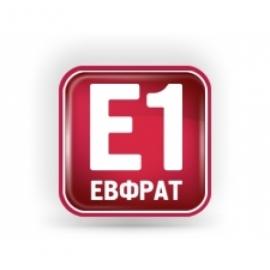 Е1 Евфрат