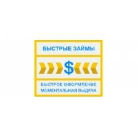 Kreditmarket