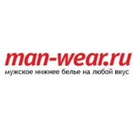 Man-wear