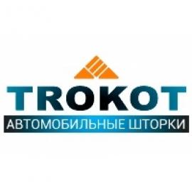 Trokot