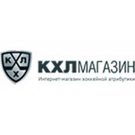 КХЛ Магазин