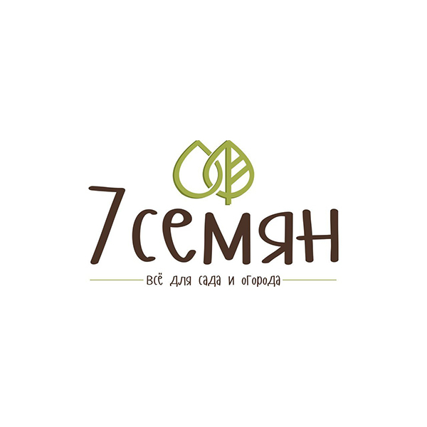 7 семян