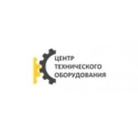 Центр технического оборудования