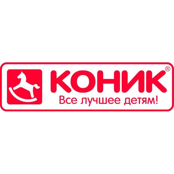 Konik (Коник)