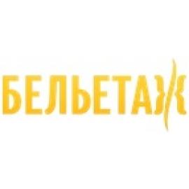 Бельетаж