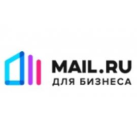 Mail для бизнеса