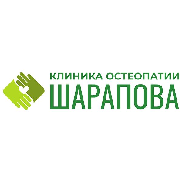 Клиника Шарапова