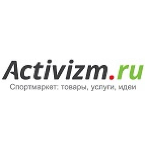 Activizm