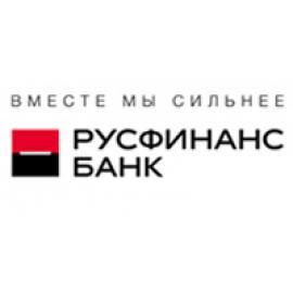 Русфинанс Банк - автокредит