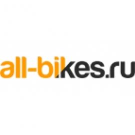All bikes