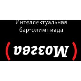 MOZGVA