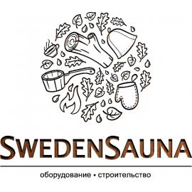 SwedenSauna