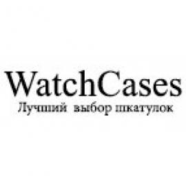 WatchCases