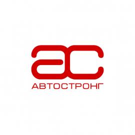 Автостронг-М