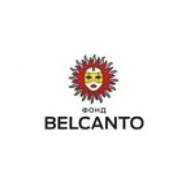 Бельканто