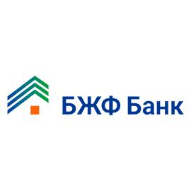 БЖФ Рефинансирование