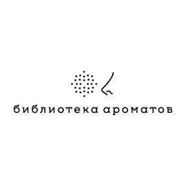 Библиотека Ароматов