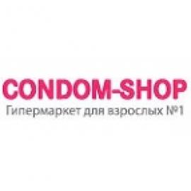 Condom Shop