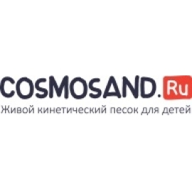 COSMOSAND