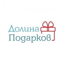 Долина Подарков