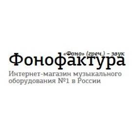 Фонофактура