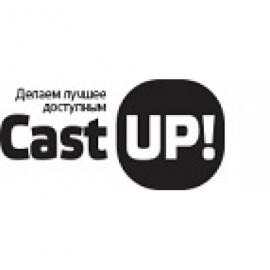 Cast Up
