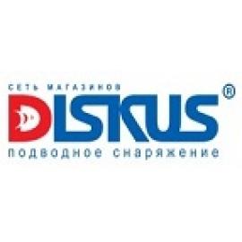 DISKUS