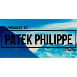 Patek Philippe Geneva