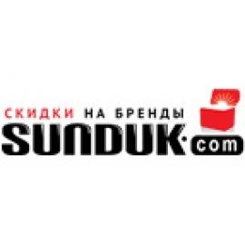 SUNDUK