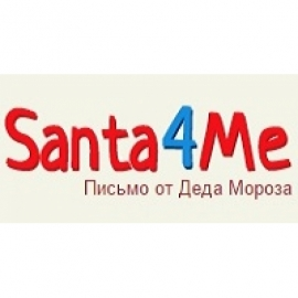 Santa4.me