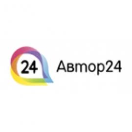 Автор24 (author24)