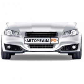 Автомедиа