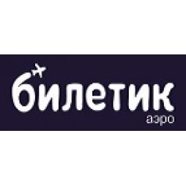 Билетик Аэро