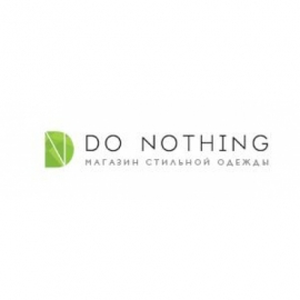 Do Nothing (ex.Стиляги)