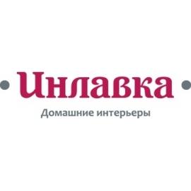Инлавка