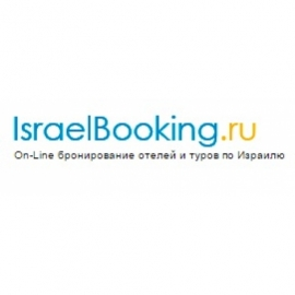 Israel Booking