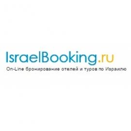 Israel Booking