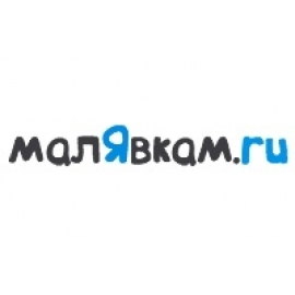 Малявкам.ру