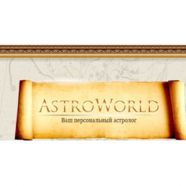On-line гороскопы