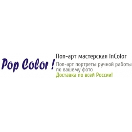 Pop Color